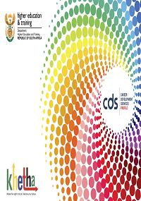 CDS Profile